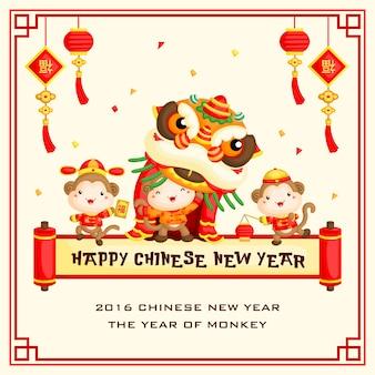 Carte de voeux de singe de nouvel an chinois