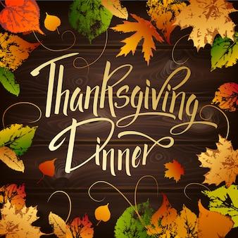 Carte de voeux thanskgiving dinner