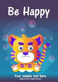 Carte de voeux tigre de dessin animé mignon