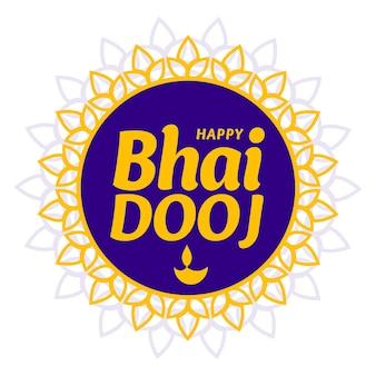 Carte de voeux traditionnelle happy bhai dooj