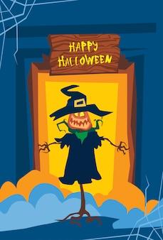 Carte de voeux de vacances happy halloween jack lantern
