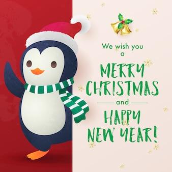 Carte de voeux de vacances de noël avec petit pingouin souhaitant joyeux noël et bonne année