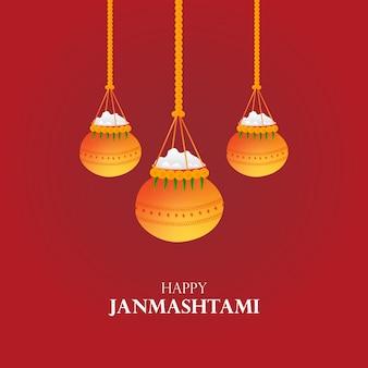 Carte de voeux de vecteur dahi handi janmashtami