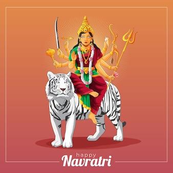 Carte de voeux vectorielle de sharad navratri avec la déesse durga et le tigre blanc