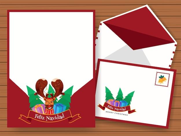 Carte de voeux vide avec enveloppe double face présente