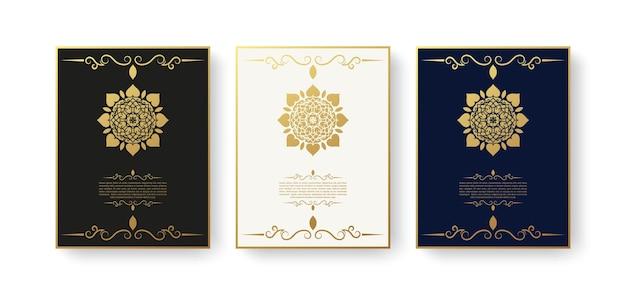 Carte de voeux vintage avec motif mandala moderne