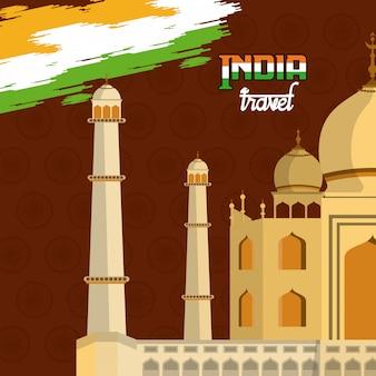 Carte de voyage de l'inde avec taj mahal