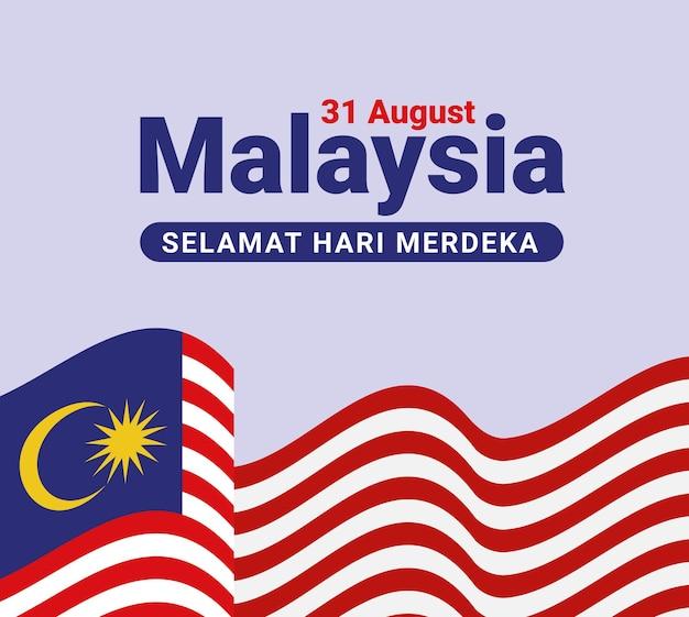 Cartel de la merdeka en malaisie