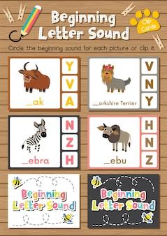 Cartes clip animal correspondant au jeu de son lettre début