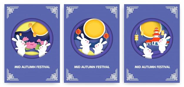 Cartes de festival de mi-automne dans un style papier découpé.