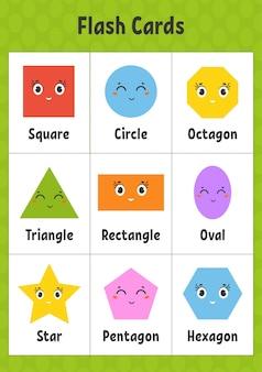 Cartes flash. apprentissage des formes. feuille de travail de développement de l'éducation. page d'activité pour les enfants.