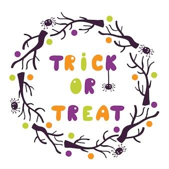 Cartes imprimables halloween avec dessin animé citrouilles mignonnes fantômes sorcières chauves-souris os étoiles