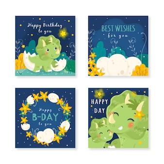 Cartes d'invitation d'anniversaire de dinosaure dessinées à la main