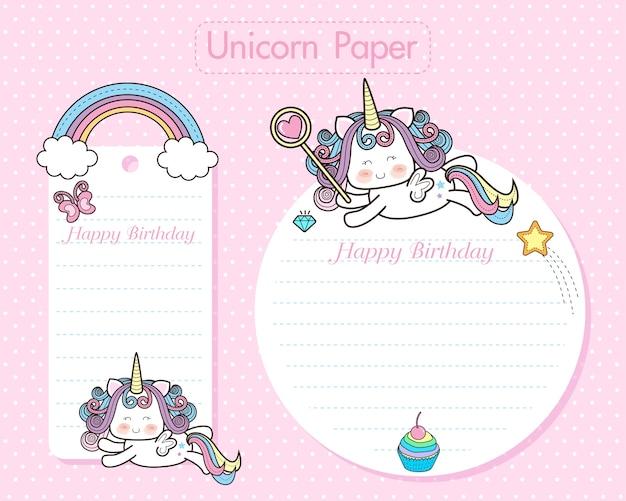 Cartes de licorne dessinés à la main mignons