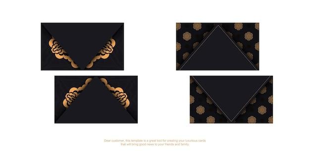 Cartes de visite élégantes avec un espace pour votre texte et vos motifs vintage. vector design de carte de visite noir prêt à imprimer avec des motifs luxueux.