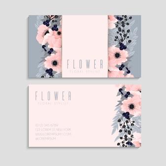 Cartes de visite de fleurs fleurs roses