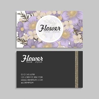 Cartes de visite de fleurs fleurs violettes