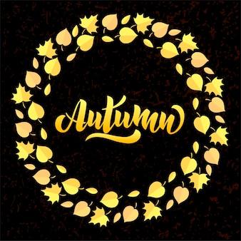 Cartes de voeux d'automne parfaites pour les impressions, les dépliants, les bannières, les invitations, les promotions et plus encore