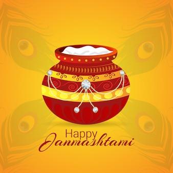 Cartes de voeux de bonne fête de krishna janmashtami
