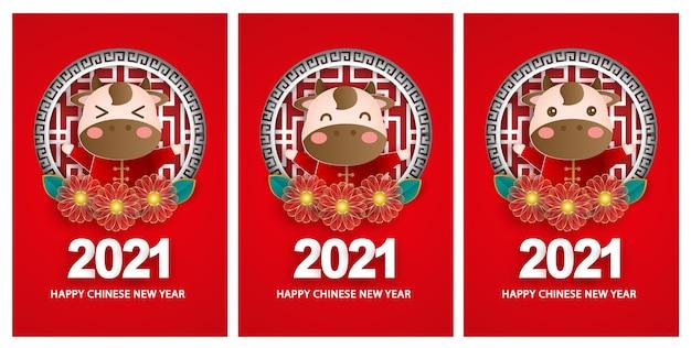 Cartes de voeux joyeux nouvel an chinois 2021, année du boeuf.