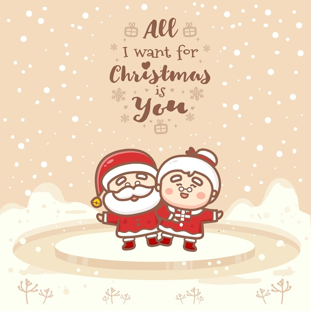 Cartes de voeux mignonnes de couple santa grand-père et grand-mère. tout ce que je veux pour noël, c'est toi. style kawaii