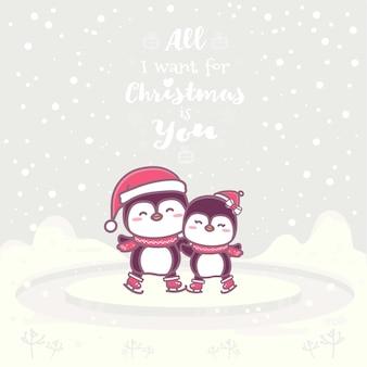 Cartes de voeux mignonnes de pingouin de couple sur la neige. tout ce que je veux pour noël, c'est toi. style kawaii