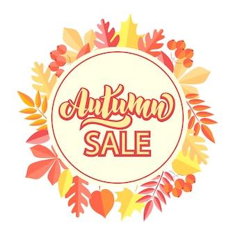 Cartes de voeux de vente d'automne parfaites pour les impressions, les dépliants, les bannières, les invitations, les promotions et plus encore