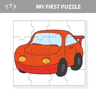 Cartoon illustration du jeu de puzzle pour les enfants d'âge préscolaire avec voiture - mon premier puzzle