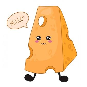 Cartoon kawaii food - morceau de fromage amusant