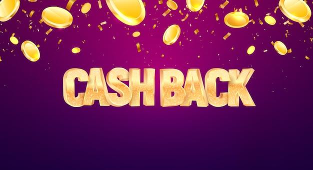 Cash back texte doré avec des pièces qui tombent sur fond sombre. rembourser de l'argent