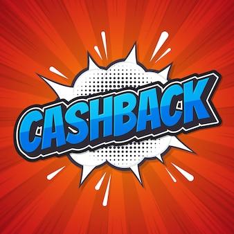 Cashback. affiche bulle de dialogue comique.