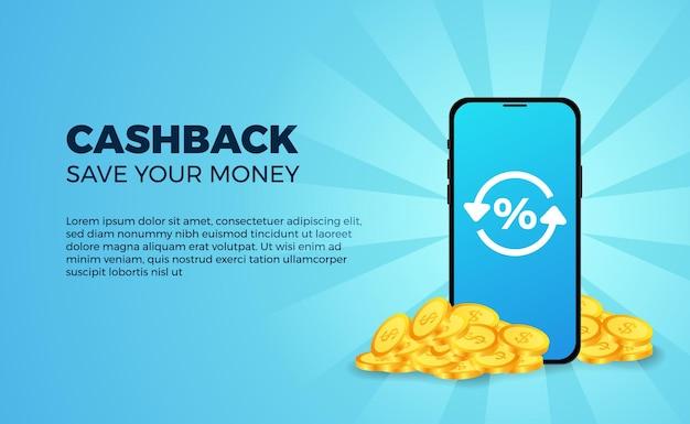 Cashback bannière promotion argent publicité