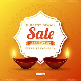 Cashback pour la conception d'affiche de la plus grande vente de diwali