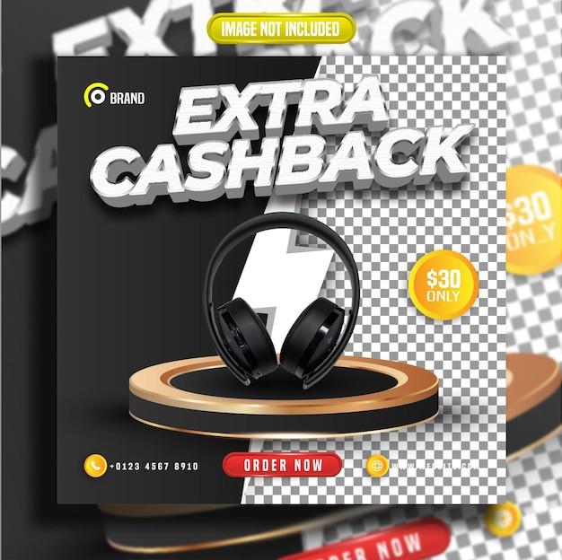 Cashback supplémentaire avec publication sur les réseaux sociaux en arrière-plan transparent