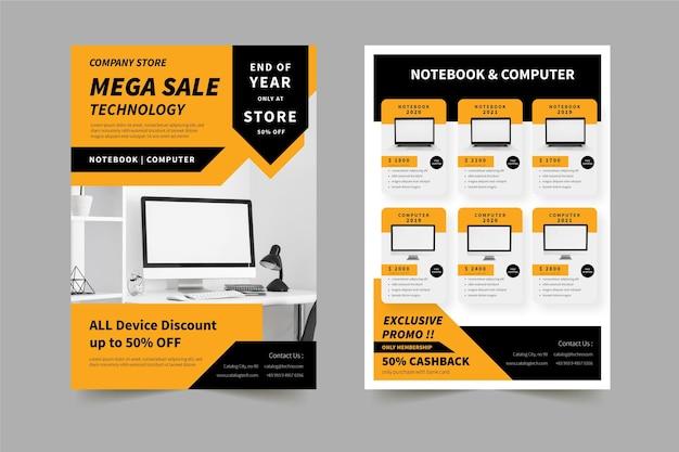 Catalogue de produits de technologie plate