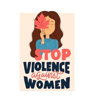 Ceci est une citation et une fille d'automne pour la journée internationale pour l'élimination de la violence à l'égard des femmes