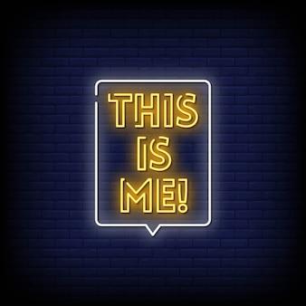 Ceci est moi texte de style enseignes au néon
