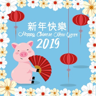 Célébration de l'année chinoise et cochon avec éventail