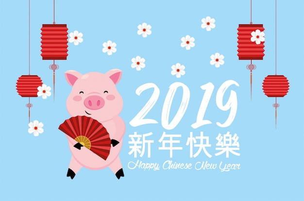 Célébration de l'année du festival chinois avec cochon et éventail