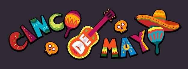 Célébration de cinco de mayo au mexique mai vacances en amérique latine coloré beaucoup d'objets détaillés