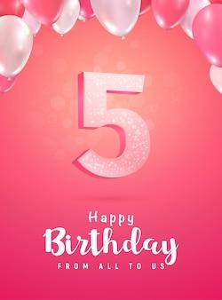 La célébration du cinquième anniversaire.