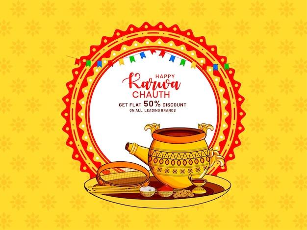 Célébration du festival indien concept de design happy karwa chauth