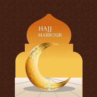 Célébration du hajj mabrour avec un croissant de lune dorée