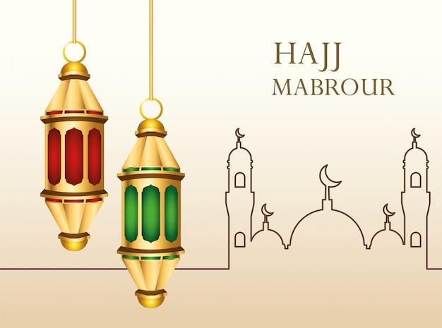 Célébration du hajj mabrour avec des lanternes dorées suspendues