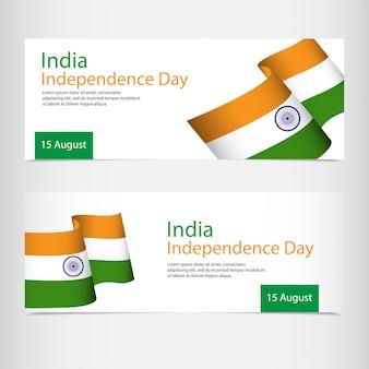 Célébration du jour de l'indépendance de l'inde