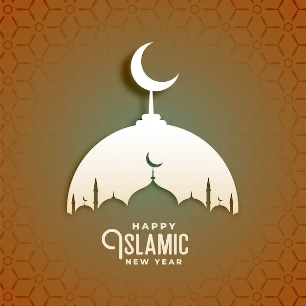 Célébration du nouvel an islamique en style arabe