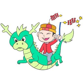 Célébration du nouvel an lunaire chinois chevauchant un dragon volant, doodle dessiner kawaii. illustration