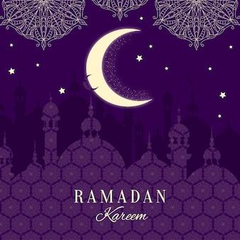 Célébration du ramadan design plat