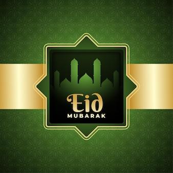 Célébration de l'eid mubarak vert