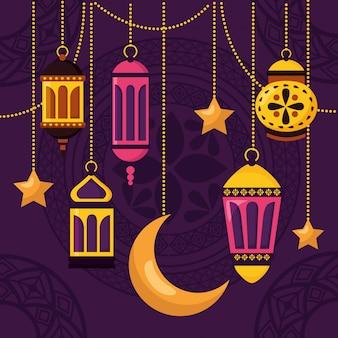 Célébration eid mubarak